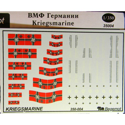 BGM-350004 Begemot decals 1/350 WWII German Navy Kriegsmarine Flags and Markings