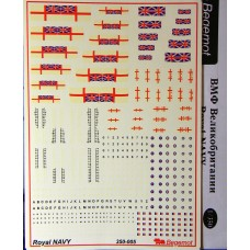 BGM-350005 Begemot decals 1/350 WWII Royal Navy (RN) Flags and Markings