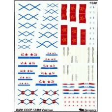 BGM-350007 Begemot decals 1/350 Soviet Navy / Russian Navy decals sheet