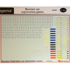 BGM-43001 Begemot decals 1/43 Russian vehicle registration plates decal sheet