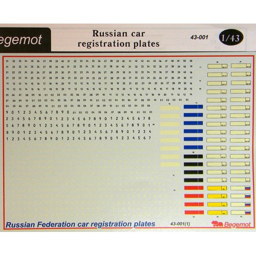 BGM-43001 Begemot decals 1/43 Russian vehicle registration plates decal sheet