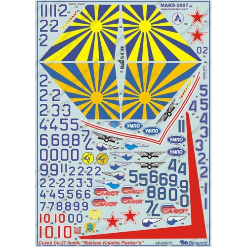 BGM-48006 Begemot Decals 1/48 Sukhoi Su-27 Flanker Russian Knights AF Aerobatic Demonstration Team