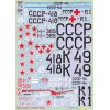 BGM-48031 Begemot decals 1/48 Polikarpov U-2/Po-2 Soviet WW2 Night Bomber Family