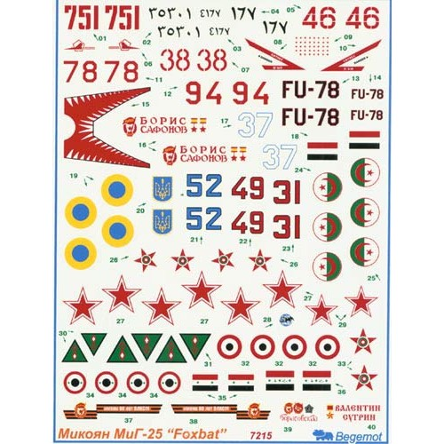 BGM-72015 Begemot decals 1/72 Mikoyan MiG-25 Foxbat Soviet Fighter-Interceptor