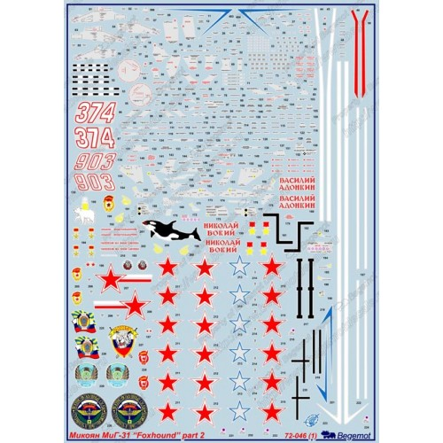 BGM-72046 Begemot decals 1/72 Mikoyan MiG-31 Fighter-Interceptor (part 2)