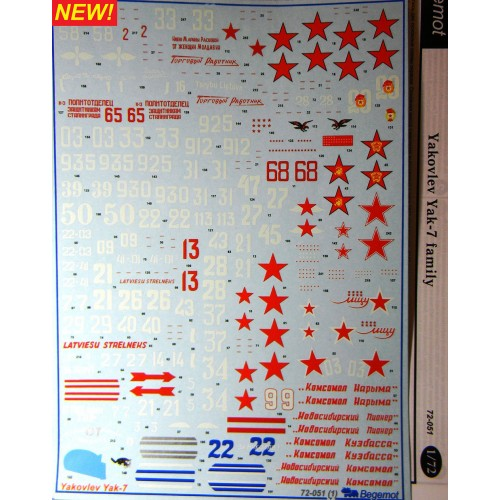 BGM-72051 Begemot decals 1/72 Yakovlev Yak-7 Soviet WW2 Fighters Family