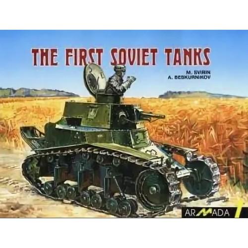 ARM-001e The First Soviet Tanks. Armada Series. Vol.1 (English Edition)