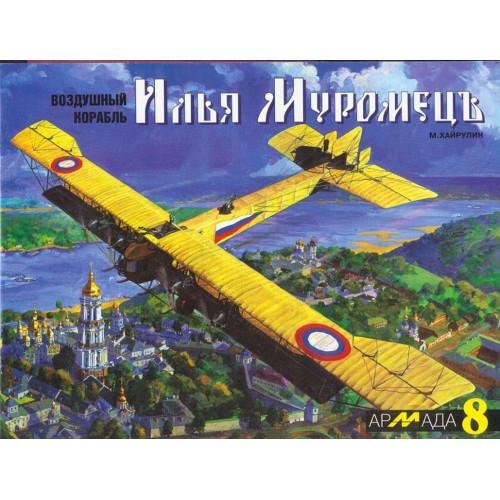 ARM-008. Ilya Muromets Russian Imperial Army WW1 Heavy Bomber. Armada Series. Vol.8