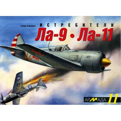 ARM-011. Lavochkin La-9 and La-11 Soviet Fighters of 1940s. Armada Series. Vol.11