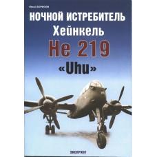 EXP-020 Heinkel He-219 Uhu Getman WWIINight Fighter