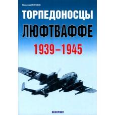 EXP-028 German WWII Torpedo Bombers
