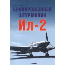 EXP-041 Ilyushin Il-2 Soviet WWII Ground-Attack Aircraft