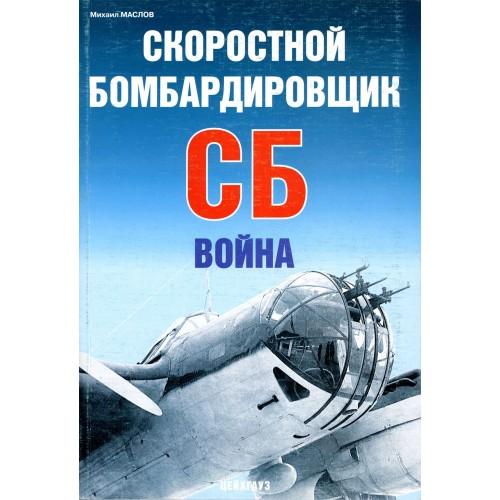 EXP-076 Tupolev SB Soviet WW2 Bomber. The War book