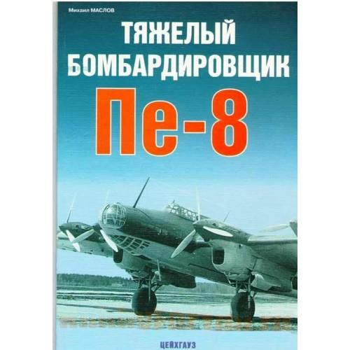 EXP-080 Petlyakov Pe-8 heavy bomber story book