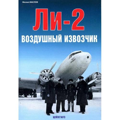 EXP-115 Lisunov Li-2. Sky Cab. Soviet WW2 Cargo Aircraft book