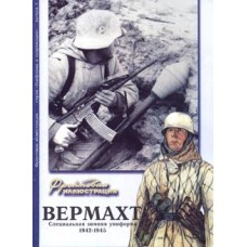 FRI-007 Wehrmacht - special winter uniform (1942 - 1945) book