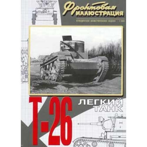 FRI-200301 T-26 Soviet WW2 Light Tank book