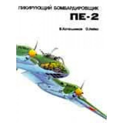 OTH-015 Petlyakov Pe-2 book