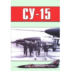 OTH-052 Sukhoi Su-15 Soviet Interceptor Fighter Story book
