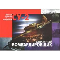 OTH-053 Sukhoi Su-2 Soviet WW2 Short-Range Bomber Story book