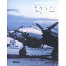 OTH-079 Tupolev Tu-2 Bomber story. From prison to Berlin book