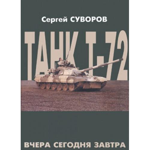 OTH-084 T-72 Soviet Main Battle Tank book