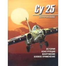 OTH-099 Ground Attack Fighter-Bomber Sukhoy Su-25 book