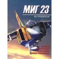 OTH-110 Mikoyan MiG-23 Soviet Fighter book