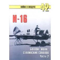 OTH-168 Polikarpov I-16 Soviet WW2 Fighter. Part 2 book