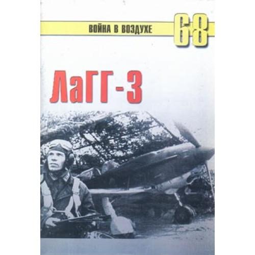 OTH-183 Lavochkin LaGG-3 Soviet WW2 Fighter book