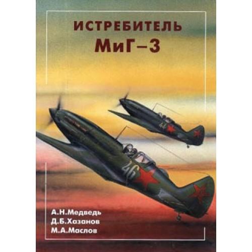 OTH-208 Mikoyan MiG-3 Soviet WW2 Fighter book