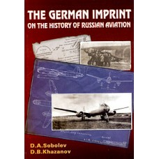 OTH-213 German Inprint on Russian Aviation (in English) book