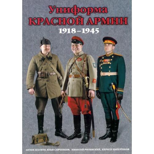 OTH-216 Red Army Uniform (1918-1945) book