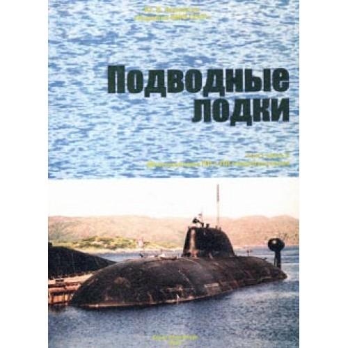 OTH-221 Soviet Submarines. Part 2: Multi-purpose Submarines and Special-purpose Submarines book