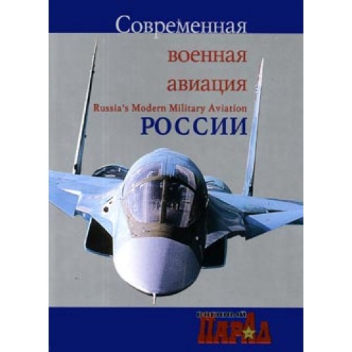 OTH-224 Russia's Modern Military Aviation book