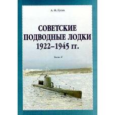 OTH-227A Soviet submarines 1922-1945. Part 2 book