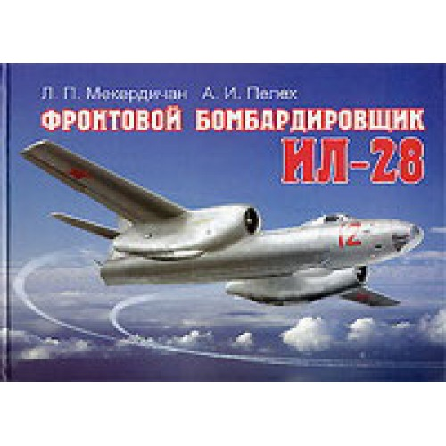 OTH-235 Ilyushin Il-28 Front-Line Bomber book