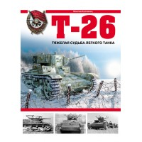 OTH-291 T-26. The Dark Fate of the Light Tank (by M.Kolomiets) book