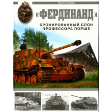 OTH-299 Ferdinand. The Armour Elephant of Dr.Porsche hardcover book