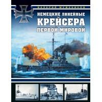 OTH-704 German WW1 Battlecruisers: Von der Tann , Moltke-Class and Other HC Book