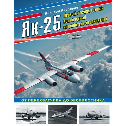 OTH-749 Yakovlev Yak-25 Jet Fighter Story book