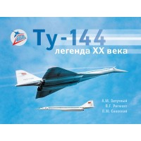 PLG-030 Tupolev Tu-144 Charger Soviet Supersonic Airliner and Transport Aircraft hardcover book