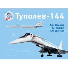 RVZ-011 Tupolev Tu-144 Charger Soviet Supersonic Airliner and Transport Aircraft hardcover book