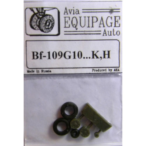 EQA-72005 Equipage 1/72 Rubber Wheels for Messerschmitt Bf-109G-10/ Bf-109G-14 / Bf-109K / Bf-109H