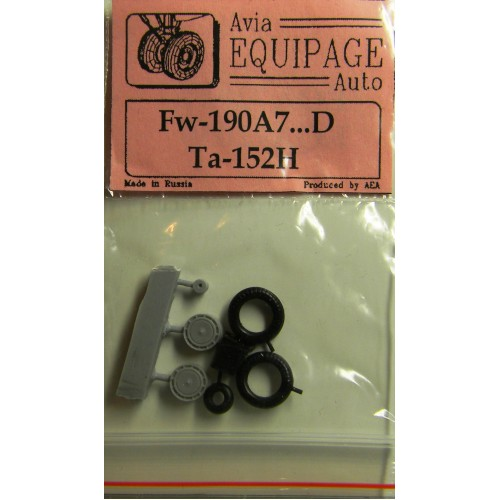 EQA-72027 Equipage 1/72 Rubber Wheels for Focke-Wulf FW-190A7 ... FW-190D / F8, F9, G8, S8