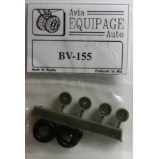 EQA-72080 Equipage 1/72 Rubber Wheels for Blohm und Voss BV-155