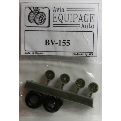 EQA-72080 Equipage 1/72 Rubber Wheels for Blohm und Voss BV-155