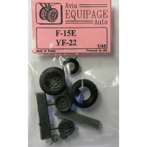 EQB-48058 Equipage 1/48 Rubber Wheels for McDonnell Douglas F-15E Strike Eagle