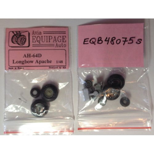 EQB-48075s Equipage 1/48 Rubber Wheels for Boeing AH-64D Apache Longbow