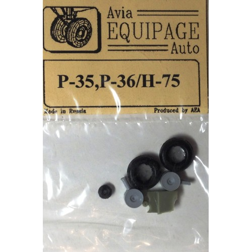 EQB-72025 Equipage 1/72 Rubber Wheels for Seversky P-35, Curtiss P-36 Hawk / H-75 , Curtiss P-40A ... P-40D Warhawk / Tomahawk / Kittyhawk